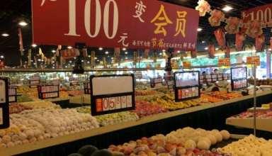 دکوراسیون سوپر مارکت
