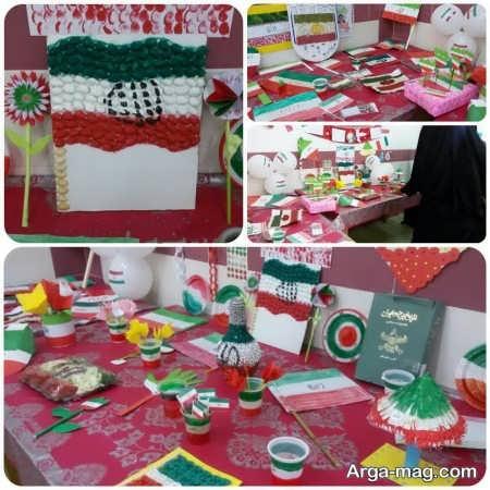 نمایشگاه کاردستی پرچم ایران