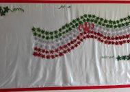 کاردستی پرچم ایران
