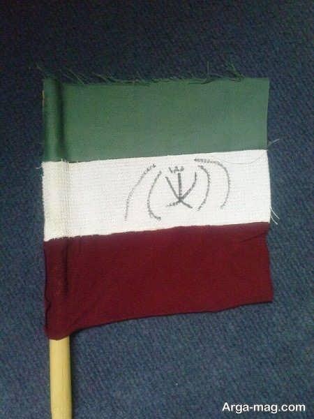 ساخت پرچم ایران با پارچه