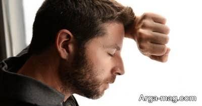 درمان افسردگی بدون دارو