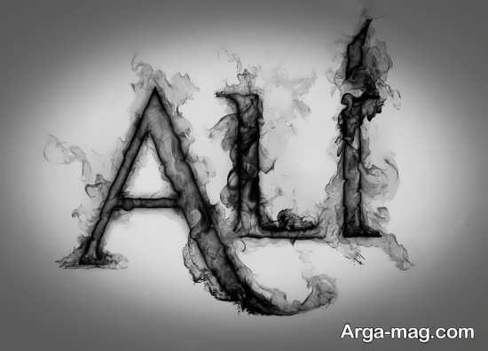 عکس نوشته علی
