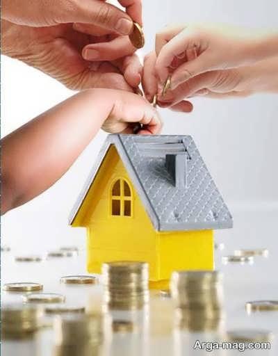 برنامه ریزی اقتصادی در خانه
