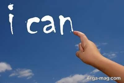 بالا بردن قدرت اراده