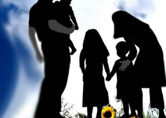 شرایط پرداخت حق اولاد