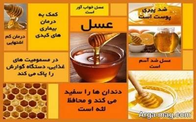 دانستنی های مهم از خواص عسل برای معده