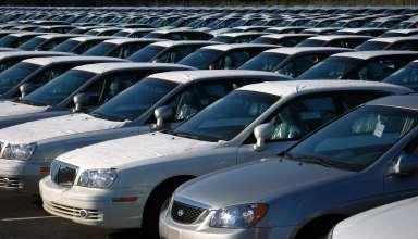 آخرین اخبار از قیمت خودروهای داخلی