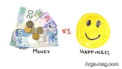 تأثیر پول در خوشبختی