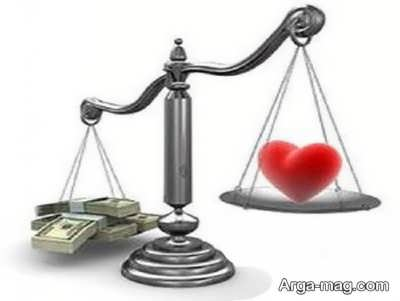 ثروت و نقش آن در زندگی