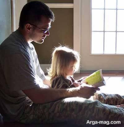 ارتباط مؤثر پدر و فرزند