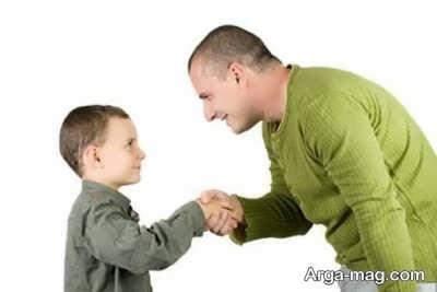 نقش پدر در خانواده