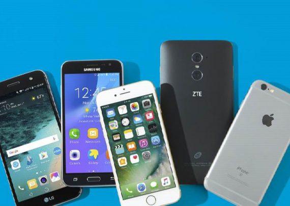 اطلاع از نحوه رجیستری گوشی موبایل