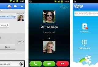 اضافه شدن قابلیت مکالمات خصوصی با رمزگذاری