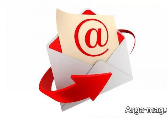 روش حذف ایمیل