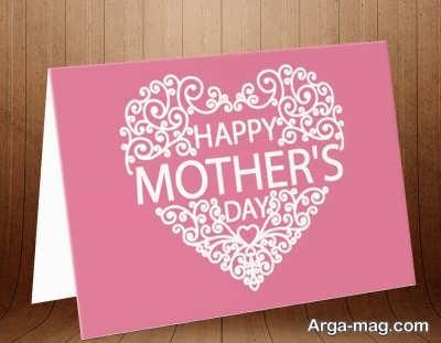 جملات زیبا برای روز مادر