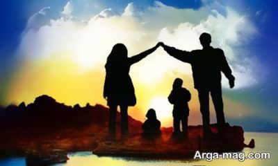 متن زیبا و جالب در مورد خانواده