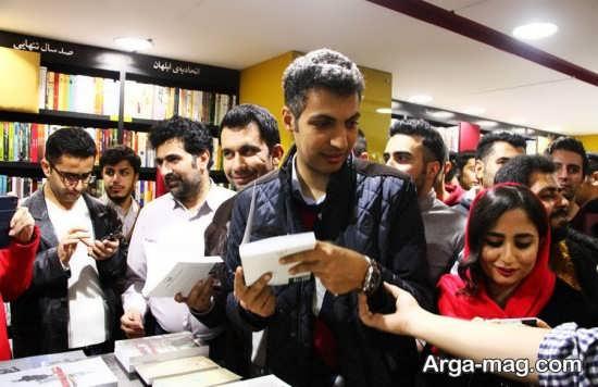 فردوسی پور در نمایشگاه کتاب