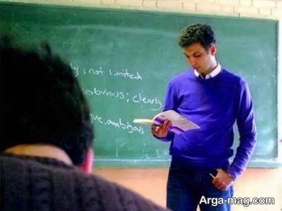 عادل فردوسی پور در کلاس درس