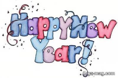 پیام تبریک سال نو به دوست
