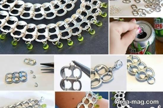 ساخت گردنبند با قوطی فلزی