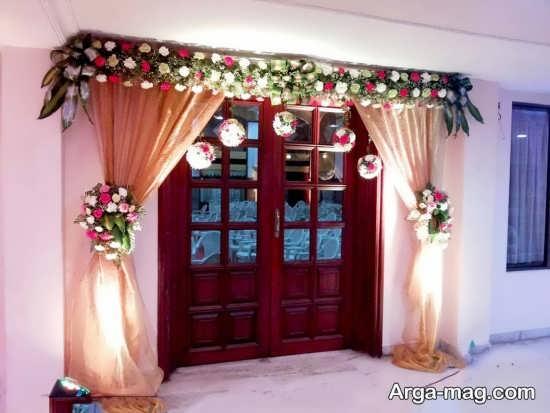 درب ورودی اتاق عروس