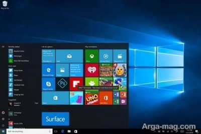 حذف نسخه جداگانه ویندوز 10؟