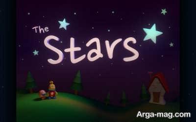 شعر ستاره انگلیسی برای کودکان