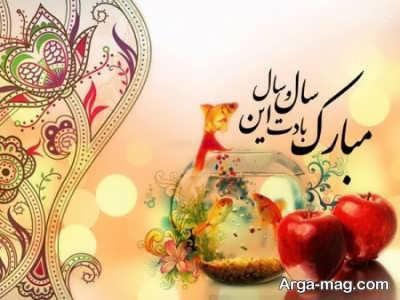 اس ام اس زیبا تبریک عید