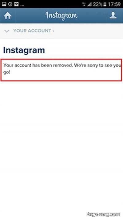 نحوه حذف اینستاگرام