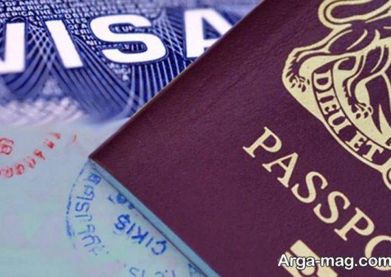 مدارک لازم برای ویزای فرانسه