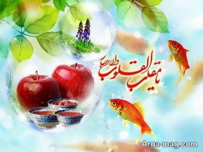 اس ام اس زیبا تبریک عید نوروز