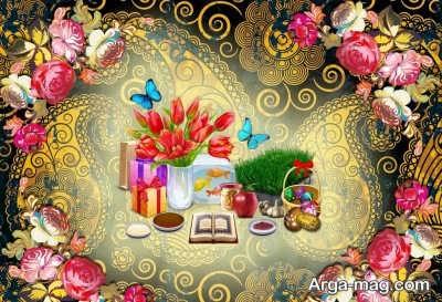 اس ام اس زیبا برای تبریک عید