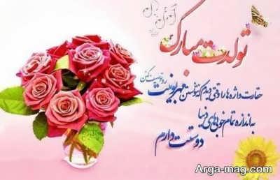 متن تبریک تولد به زبان کردی متن کوتاه تبریک تولد بسیار زیبا برای افراد دوست داشتنی ...