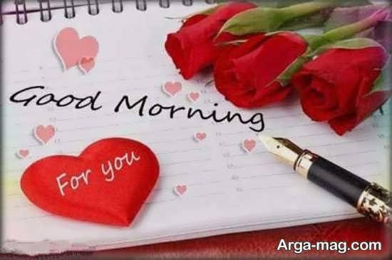 عکس نوشته انگلیسی صبح بخیر