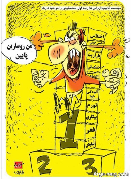 طرح محمدرضا ثقفی