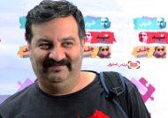 حرکات طنز مهراب قاسم خانی در جمع خانواده اش