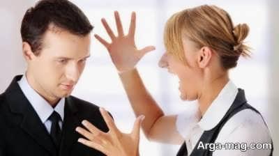 لجبازی در رابطه زوجین