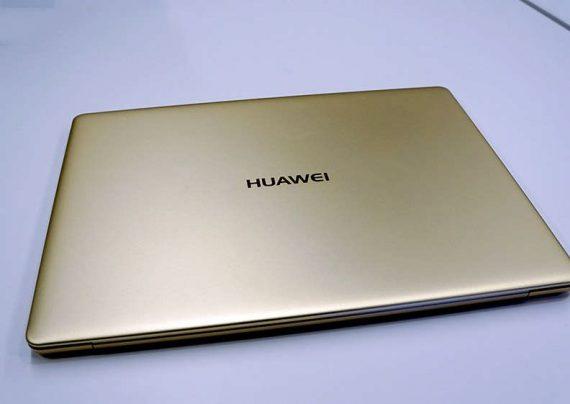 شرکت هوآوی از جدیدترین و ظریف ترین لپ تاپش رونمایی کرد