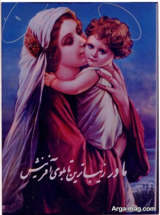 عکس نوشته مناسبتی روز مادر