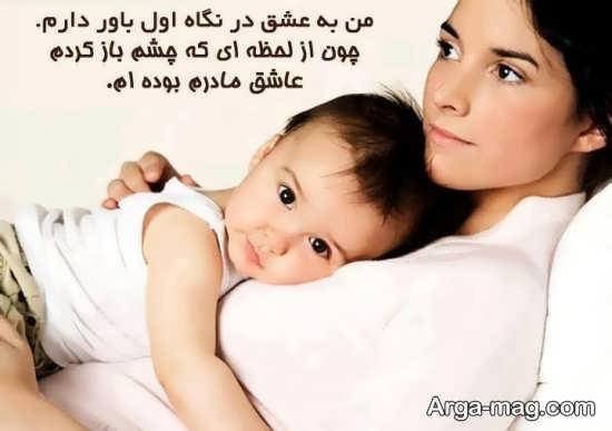 عکس نوشته پروفایل روز مادر