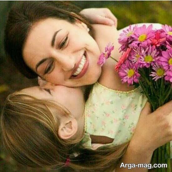 عکس پروفایل برای روز مادر خاص و جدید