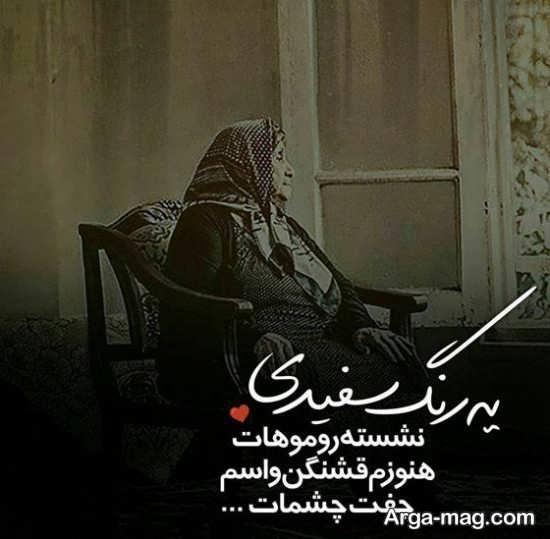 عکس با متن فلسفی تبریک روز مادر
