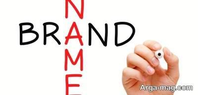 مدارک لازم برای ثبت علامت تجاری برای افراد حقیقی و حقوقی