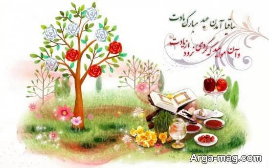 عکس نوشته با متن دلنشین تبریک سال نو