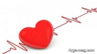 برنامه بیست و یک روزه سلامت قلب
