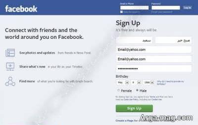 فیس بوک و نحوه عضویت