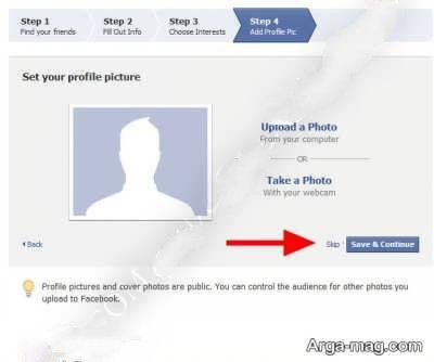 ثبت در در فیس بوک