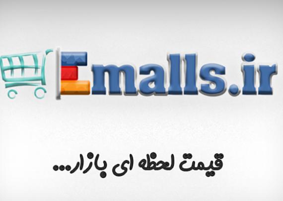 فروشگاه اینترنتی ایمالز