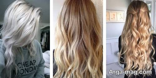 ۸ رنگ موی ترکیبی روشن و فرمول ترکیب آن ها