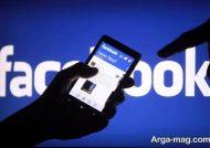 تکذیب جمع آوری داده های کاربران توسط فیسبوک